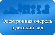 http://dguravushkastv.ucoz.ru/cccc/electroochered.jpg