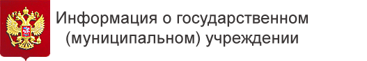 http://dguravushkastv.ucoz.ru/logo_0.png